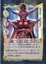 Hell Akuma