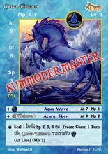 Ocean Unicorn