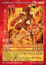 Aegnormaite, the Drake Fighter