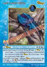 Lapis Lazuli Beetle