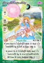 Fancy Dandelion Fairy