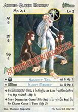 Albino Queen Monkey