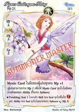 Pyrus Calleryna Fairy