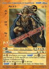Karn, the Commander of Blackwood