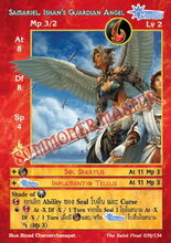 Samariel, Ishan's Guardian Angel