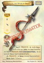 Ordonus, the Spear of Order