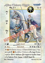 Albino Unicorn Knight