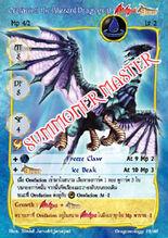 Orofacion, the Blizzard Dragogriff