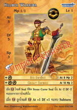 Hillock Warrior