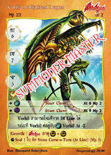 Vorhil, the Highland Dragon