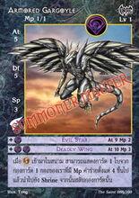 Armored Gargoyle