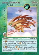 Aerial Mongoose