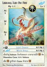 Lemuria Red Fin Fish