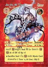 Lao Hu, the Tiger