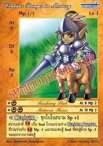 File:Centaur Ranger in Memory.jpg