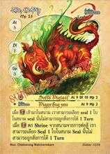 Zhu, the Pig