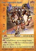 Full Combative Giant