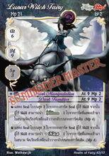 Lunar Witch Fairy