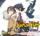 Summon Night U:X ~ The Visitors Of Twilight