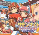 Summon Night: Craft Sword Monogatari Hajimari no Ishi
