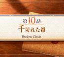 Chapter 10 - Broken Chain