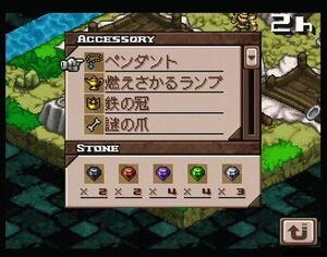 Summonite Stone2