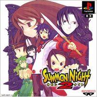 Summon-night-2-