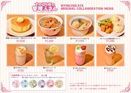 Special Anime Food