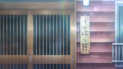 Sunohara Anime Episode 1 II