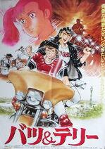 Anime92