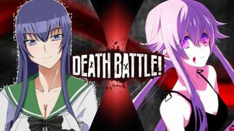 Saeko Busujima Vs Yuno Gasai Super Death Battle Fanon Wikia Fandom