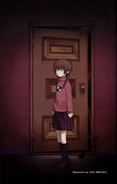 Yume Nikki novel 03