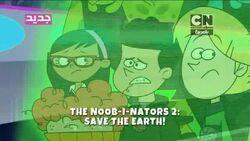 الابطال المبتدئون الحلقة 51 - المبتدئون في مهمة خاصة - انقاذ الارض.mp4 snapshot 00.07 -2016.09.13 17.05.05-