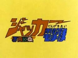 JAKQ Title Card
