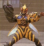 IS Sting King