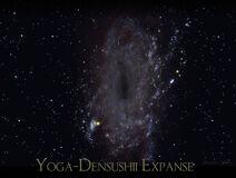 Planetarium Yoga-Densushii-Expanse