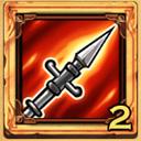 File:Spearattack 2.jpg