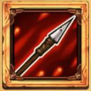 File:Spearattack 1.jpg