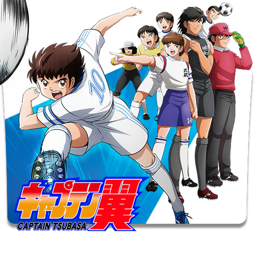 Mangaku Captain Tsubasa 2018: Imagen - Captain Tsubasa (2018) 2.png