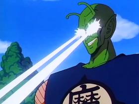 King Piccolo Eye Laser