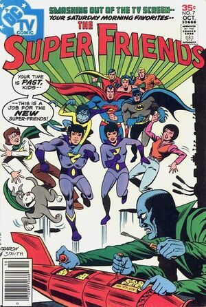 Super-friends 7 (cover)