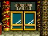 Hong Kong Teahouse