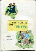 Tintin comic