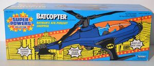 Batcopter (Super Powers toy)