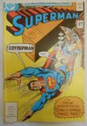 Superman Greek Comics 37