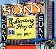 Sony (Firestorm Annual 5)