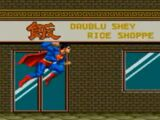 Daublu Shey Rice Shoppe
