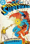 Superman Greek Comics 28