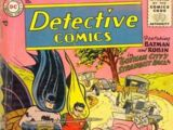 List of DC Comics Vehicles
