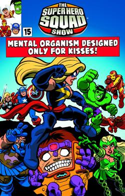 File:Superherosquad issue15a.jpg